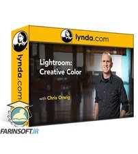 دانلود lynda Lightroom Classic CC: Creative Color