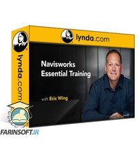 دانلود lynda Navisworks 2019 Essential Training