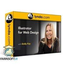 دانلود lynda Illustrator for Web Design
