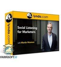 دانلود lynda Learn Social Media Monitoring