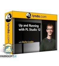 دانلود lynda Learning FL Studio 12