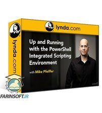 دانلود lynda Learning PowerShell Integrated Scripting Environment