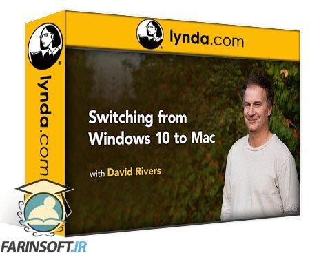دانلود lynda Migrating from Windows 10 to Mac