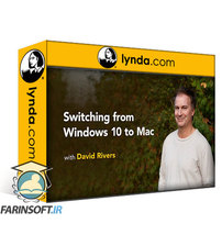 دانلود lynda Migrating from Windows 10 to Mac