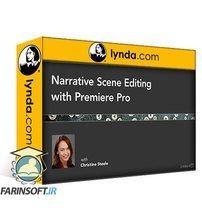 دانلود lynda Premiere Pro: Narrative Scene Editing