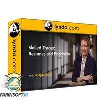 دانلود lynda Skilled Trades: Resumes and Portfolios