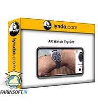 دانلود lynda Unity and Vuforia: Trying on Watches in Augmented Reality