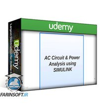 دانلود Udemy AC Circuit & Power Analysis using MATLAB SIMULINK