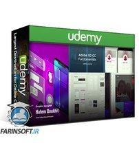 دانلود Udemy Adobe XD CC Fundamentals