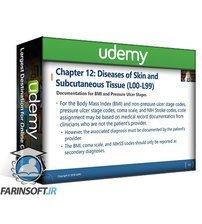 دانلود Udemy Medical Coding: ICD-10-CM Essentials