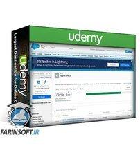 دانلود Udemy The Complete Salesforce Advanced Administrator Certification