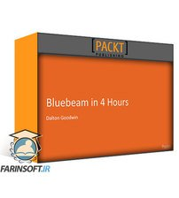 دانلود PacktPub Bluebeam in 3 Hours