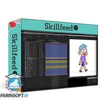 دانلود Skillshare 2D Walk Cycle in After Effects