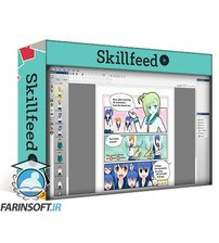 دانلود Skillshare Software COMIPO! : Create manga without any knowledge in drawing
