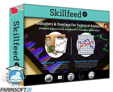 دانلود Skillshare Stock Trading With Technical Indicators   MACD, RSI & More!