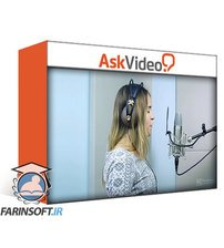 دانلود AskVideo Pro Tools 502 Studio Series Recording Vocals