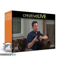 دانلود CreativeLive Making Remixes in FL Studio with Dave Pezzner