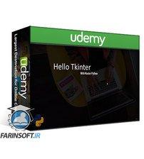 دانلود Udemy Build Your First Project with Tkinter (Python GUI)