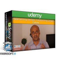 دانلود Udemy Implementing DevOps: Transforming Company Culture