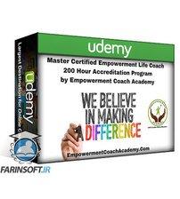دانلود Udemy Master Life Coaching Certification #1 ECA Accreditation