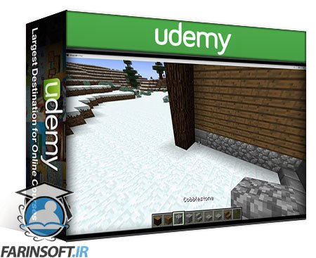 دانلود Udemy Write Minecraft Mods With Your Kid (1.11.2)