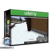 دانلود Udemy Write Minecraft Mods With Your Kid (1.11.2)