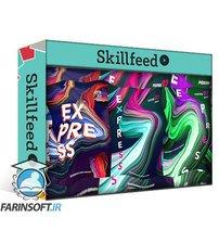 دانلود Skillshare Create a 3D Painted Poster in C4D and Photoshop