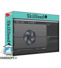 دانلود Skillshare Learn Cinema 4D – Looping Abstract Shapes