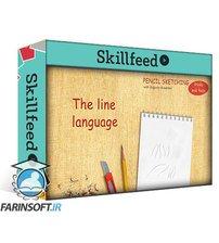 دانلود Skillshare Street sketching, part 2 – Line language
