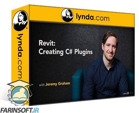دانلود lynda Revit: Creating C# Plugins
