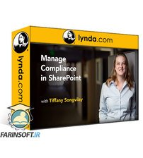 دانلود lynda SharePoint: Compliance Management