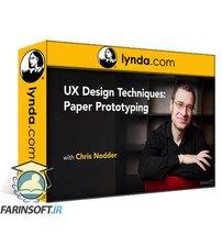 دانلود lynda UX Design: 6 Paper Prototyping