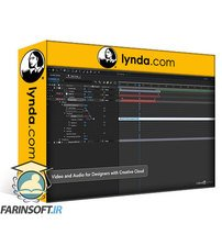 دانلود lynda Video and Audio for Designers with Creative Cloud: Part 2