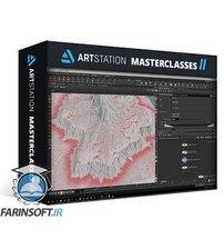 دانلود ArtStation Terrains