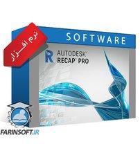 نرم افزار Autodesk Recap Pro + LT 2020