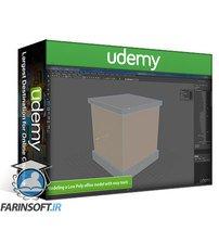 دانلود Udemy Low Poly Modeling – Learn Low-Poly 3D Modeling & Texturing