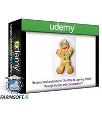 دانلود Udemy An Intro to Learning French Through Stories & Conversation