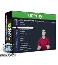دانلود Udemy AWS Certified Solutions Architect Associate Hands-on Labs