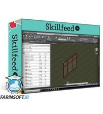 دانلود Skillshare AutoCAD Advanced Course