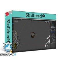 دانلود Skillshare Blender 2.8 Creating Your First 3D Game Model