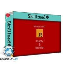 دانلود Skillshare JavaScript Essentials: From Nothing to Ninja