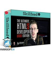 دانلود Skillshare The Ultimate HTML Developer 2020 Edition