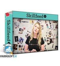 دانلود Skillshare The Ultimate Recipe For Taking Amazing Portraits Every Time!