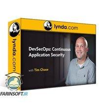 دانلود lynda DevSecOps: Continuous Application Security