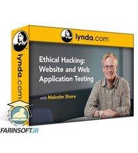 دانلود lynda Ethical Hacking: Hacking Web Servers and Web Applications