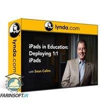 دانلود lynda iPads for Educators: Deploying 1:1 iPads