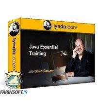 دانلود lynda Java 8 Essential Training