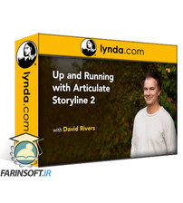 دانلود lynda Learning Articulate Storyline 2