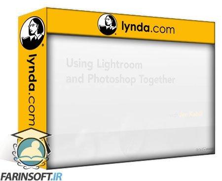 دانلود lynda Using Lightroom and Photoshop Together