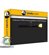 دانلود lynda Adobe Animate CC: HTML5 Canvas and WebGL
